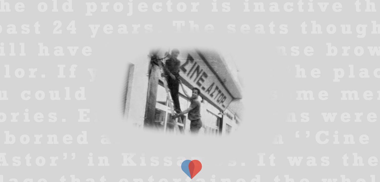cine astor kissamos